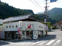 kotobuki-shiten_1