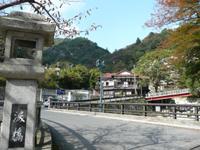 namidabashi_1