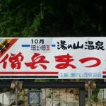 20130914.jpg
