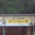 20130922.jpg