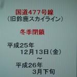 20131215_2.jpg