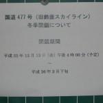 s-P1010380.jpg