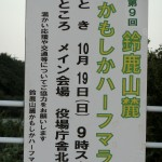 20141016.jpg