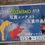 20161101.jpg